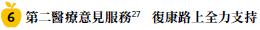 這張圖片的 alt 屬性值為空,它的檔案名稱為 image-81.png